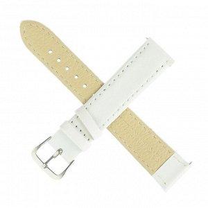 Ремешок для часов, 18 мм, женский, l=20 см, белый