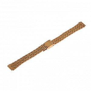 Ремешок для часов 12 мм, металл, золотой, 17 см