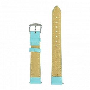 Ремешок для часов, 16 мм, женский, натуральная кожа, l=20 см, голубой