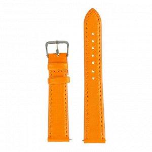 Ремешок для часов, 18 мм, женский, натуральная кожа, l=20 см, оранжевый
