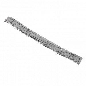 Ремешок для часов 14 мм, металл, протектор звенья объёмные с квадратиками по краям, хром
