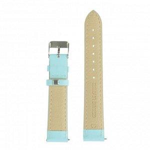Ремешок для часов, 18 мм, женский, натуральная кожа, l=20 см, голубой
