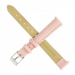 Ремешок для часов, 12 мм, женский, натуральная кожа, l=18 см, светло-розовый