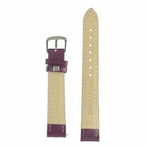 Ремешок для часов, 16 мм, женский, натуральная кожа, l=20 см, сиреневый