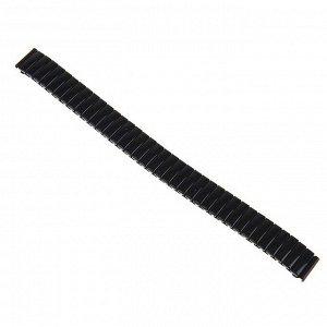 Ремешок для часов 12 мм, металл, звенья объёмные, чёрный хром, 15.5 см