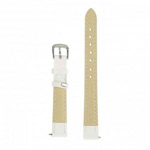 Ремешок для часов, 12 мм, женский, натуральная кожа, l=18 см, белый