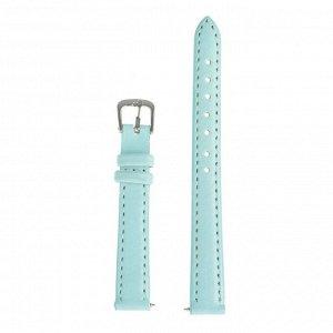 Ремешок для часов, 12 мм, женский, натуральная кожа, l=20 см, голубой