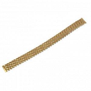 Ремешок для часов 12 мм, металл, золотой, 15 см
