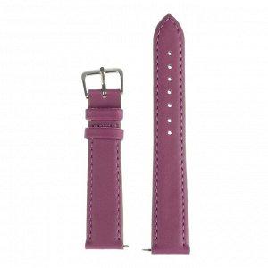 Ремешок для часов, 18 мм, женский, натуральная кожа, l=20 см, сиреневый