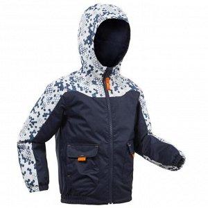 Куртка теплая водонепроницаемая для зимних походов