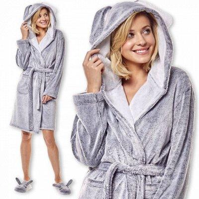 129 Осенний ценопад. Одежда. Аксессуары🍁 — Уютная домашняя одежда! — Халаты