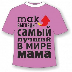Футболка Мама