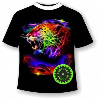МИР МАЕК И ФУТБОЛОК  .Отличный подарок. — Светящиеся футболки в темноте — Футболки