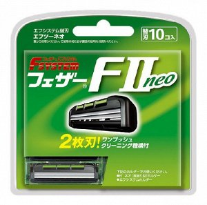 """Запасные кассеты с двойным лезвием для станка Feather F-System """"FII Neo"""" 10 шт / 144"""