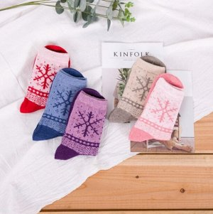 Носки в коробочке теплые