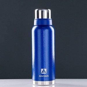 """Термос """"Арктика"""", 1.2 л, вакуумный, синий"""