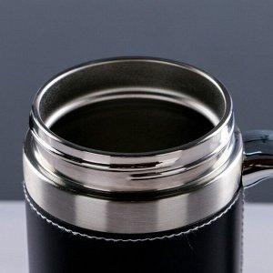"""Термокружка """"Модерн"""" с ситом, 450 мл, чёрная"""