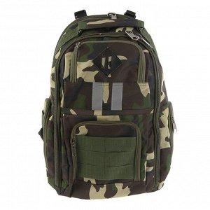 Рюкзак молодёжный Luris «Городской 44», 42 x 28 x 16 см, эргономичная спинка, «Камуфляж»