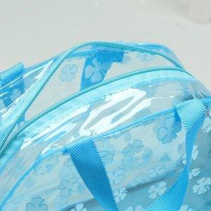 Косметичка ПВХ, отдел на молнии, 2 ручки, цвет голубой