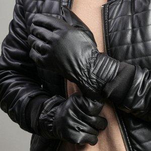 Перчатки мужские безразмерные, подклад флис, цвет чёрный