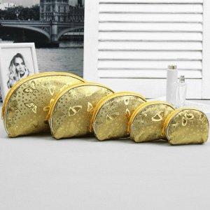 Набор косметичек 5 в 1, отдел на молнии, цвет золото