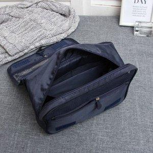 Косметичка дорожная, 2 отдела с карманами на липучке, крючок, цвет синий