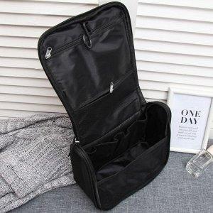 Несессер, отдел с карманами на молнии, наружный карман, цвет чёрный