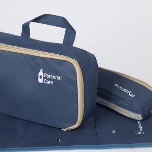Набор косметичек 3 в 1, отдел с карманами на молниях, с ручкой, цвет синий