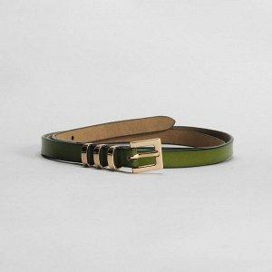 Ремень женский, гладкий, пряжка и хомут золото, ширина - 1,5 см, цвет зелёный 2327130