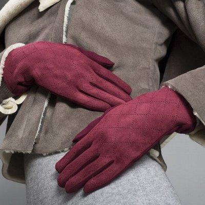 Перчатки для всей семьи! Нат. кожа от 480 ₽ — Хит продаж! Мягкие перчатки из замши от 216 руб! — Перчатки