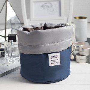 Косметичка дорожная, отдел на стяжке шнурком, с кошельком, цвет синий