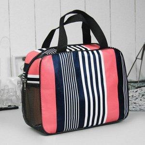 Косметичка-сумочка Полоски, 38*10*21, отд на молнии, ручки, розовый