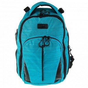 Рюкзак молодёжный, Luris «Спринт 3», 42 x 29 x 16 см, эргономичная спинка, морская волна
