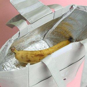 Сумка-термо, отдел без молнии, наружный карман, цвет серый