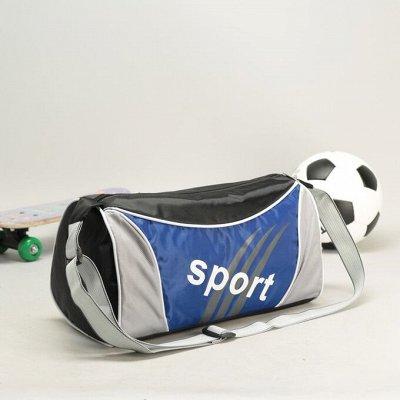 🚴♂️Спорт и Туризм. Держим форму!🚴♀️ — Спортивные сумки — Сумки и рюкзаки