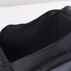 Сумка спортивная, отдел на молнии, 3 наружных кармана, цвет чёрный/серый