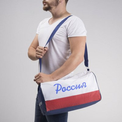 Сумки, Сумки, Рюкзаки, Ремни,Кошельки.   — Женщинам. Спортивные сумки — Спортивные сумки