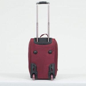 Сумка дорожная на колёсах, отдел на молнии, с увеличением, наружный карман, цвет бордовый