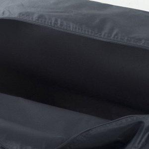 Сумка дорожная, отдел на молнии, длинный ремень, цвет серый