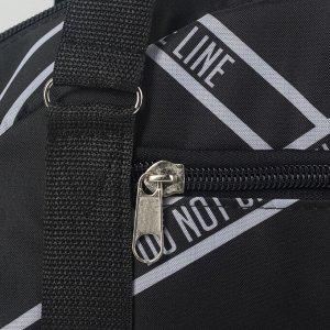 Сумка спортивная, отдел на молнии, наружный карман, цвет чёрный