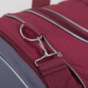 Сумка дорожная, отдел на молнии, 3 наружных кармана, цвет серый/бордовый