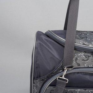 Сумка дорожная, отдел на молнии, 4 наружных кармана, длинный ремень, цвет серый