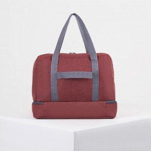Сумка дорожная, отдел на молнии, 2 наружных кармана, цвет бордовый