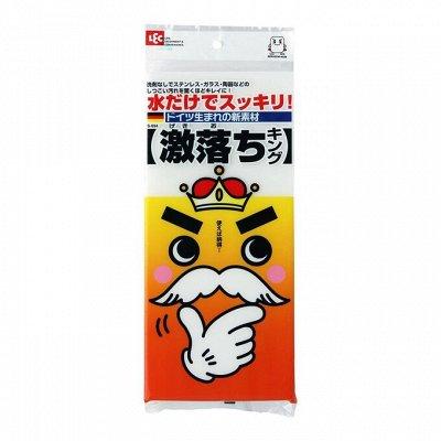 Японская бытовая химия! Развоз 30 января! — Хозяйственные губки, мочалки и салфетки — Хозяйственные товары