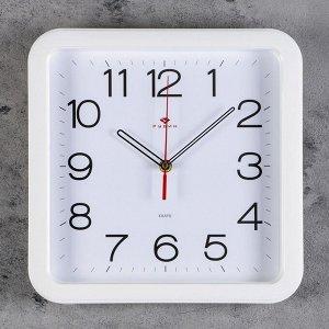 """Часы настенные квадратные """"Белая классика"""". 30х30 см микс"""