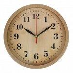 """Часы настенные, серия: Классика, """"Дженни"""", бежевые, d=20 см"""