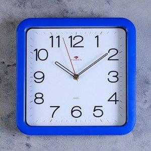 """Часы настенные """"Классика"""", квадратные с закруглёнными углами, 29 ? 29 см, синие"""