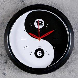 """Часы настенные круглые """"Инь-Янь"""". обод чёрный. 30х30 см  микс"""