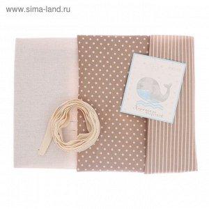 Мешочки для специй и круп «Домашний очаг», набор для шитья