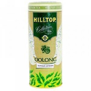 Чай Чай HILLTOP в подарочной тубе 'Оолонг Черный дракон' ж/б 100 г